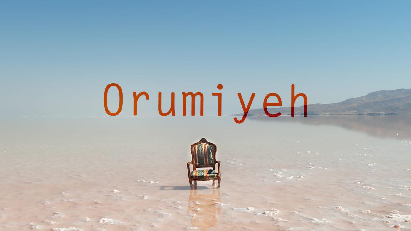 Orumiyeh lake, IRAN